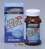無臭DHA&EPA
