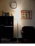 【間接照明で洒落た雰囲気に】【UNI】フロアライト