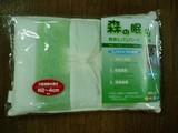 【直送可】リバーシブル ヒバエッセンス配合のパイプ枕