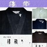 江戸の世にうまれた纏織り作務衣 新色 黒が加わりました