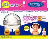 ■お風呂用塩素除去器■ 入浴美人スフィアII