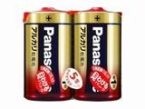■乾電池■【◆大電流と長持ちの両立を実現】Panasonic アルカリ乾電池【Panasonic】