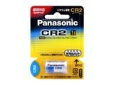 ■乾電池■【◆カメラに最適◆】パナソニック リチウム電池CR2