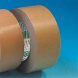 クラフトテープ 50mm幅×50M