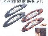 サイドや前髪を手軽に留められるトップピン(4個組)