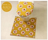Toilet Fabric All Yellow Toilet Mat Cover Holder Cover Slipper