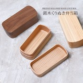 Bento (Lunch Boxes)
