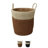 Laundry Basket Two Tone Brown Blue Light-Weight Interior Accessory Bath Product