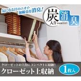 Organizing & Storage Products