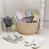 Washable Slipper 7 Colors Visitor Slipper Interior Mat Miscellaneous goods