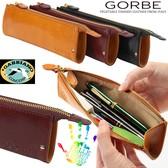 Lian Leather Pencil Case