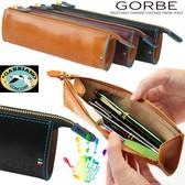 Lian Leather Color Edge Pencil Case