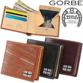 Ride Leather Union Clamshell Wallet