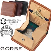 Ride Leather Box Coin Case