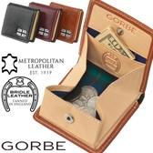 Ride Leather Union Box Coin Case