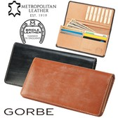 Ride Leather Long Wallet