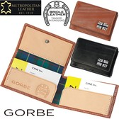 Ride Leather Union Business Card Holder
