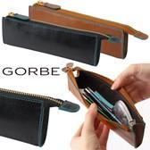 Buffalo Leather Pencil Case