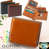 Lian Leather Color Edge Clamshell Wallet