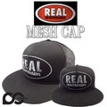 REAL   RL1034 EXPOSED TRUCKER    11165
