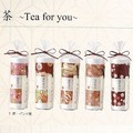 【tea for you】お茶
