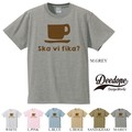 "【DEEDOPE】 ""SKA VI FIKA"" 半袖 プリント Tシャツ カットソー COFFEE CUP コーヒー"