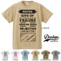 "【DEEDOPE】""NEVER GIVE UP FAILURE"" 半袖 プリント Tシャツ 綿100% カットソー"