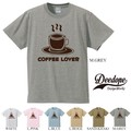 "【DEEDOPE】""COFFEE LOVER"" 半袖 プリント Tシャツ  コーヒー 珈琲"