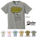 "【DEEDOPE】""I HOPE YOU NEVER FORGET BESTRIEND"" 半袖 プリント Tシャツ 親友 友達"