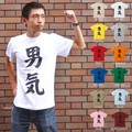 "【DEEDOPE】""男気"" 半袖 プリント Tシャツ 綿100% カットソー"