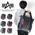 【ALPHA INDUSTRIES】アルファインダストリー 3WAY デザイン トートバッグ TOTE BAG バッグ