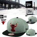 【春夏新作】NEWERA 	 9FIFTY TEAM BOOST  14573
