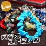 Natural stone Strap Trial Sample Good Luck Fortune Power Stone Items