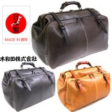 3 Colors Retro Out Pocket Dulles Bag Genuine Leather Attached Toyooka (Japan) Travel Bag
