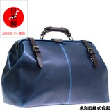 4 Colors Retro Dulles Boston Bag Toyooka (Japan) Travel Bag Genuine Leather Attached