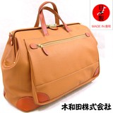 Mariela Dulles Boston Bag Toyooka (Japan) Travel Bag Genuine Leather Attached