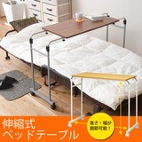 Expansion Bedstand Side Table Wood Grain Table Caster
