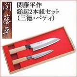 Japanese Knives set