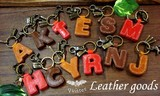 Original Leather Initial Parts Key Ring