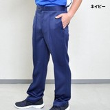 Fast-Drying Comfortable Feeling Men's Shearing Straight Pants
