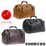3 Colors Retro Dulles Bag Genuine Leather Attached Toyooka (Japan) Travel Bag