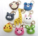 Character Animal Bag Charm Key Ring 7 Types