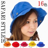 S/S Countermeasure Safari Hat Hat Outdoor Good Plain Color