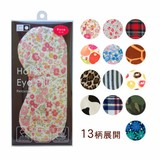 Aroma Eye Pillow Aroma Hot Ice Eye Pillow
