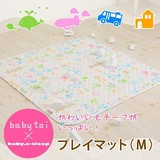Mat Mat Baby Miscellaneous goods Kids Floor Mat