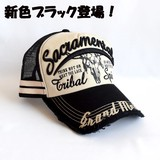 New Color Candy Embroidery Patch Attached Damage Processing Trucker Hat