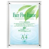 Face Five Frame Clear A4 Acrylic Frame
