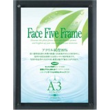 Face Five Frame Smoke A3 Acrylic Frame