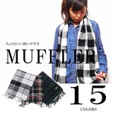 A/W Short Scarf Stole Checkered Wool Ladies Men's