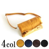 Color Shoulder Belt Attached Clutch Bag